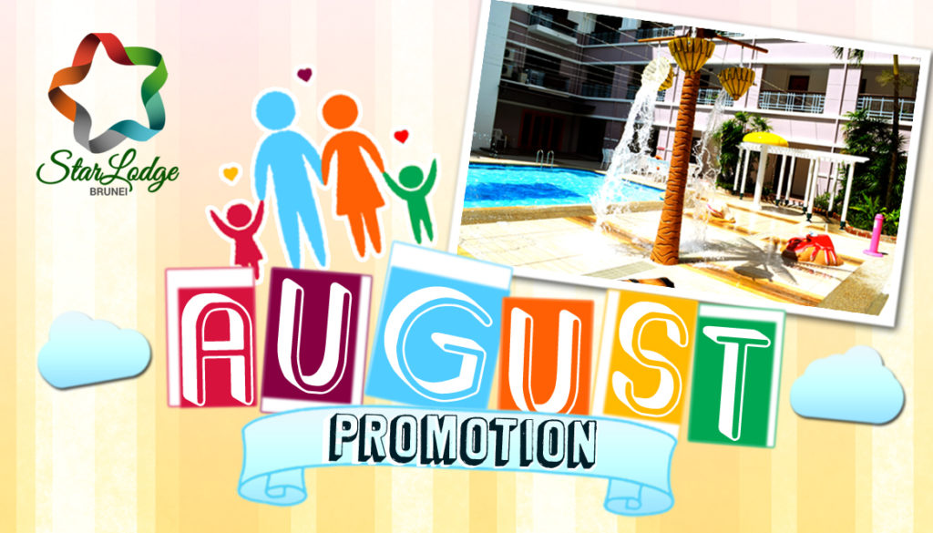 August Promotion 2017
