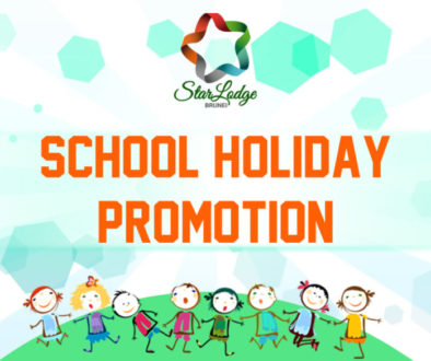School Holiday Promotion 2017