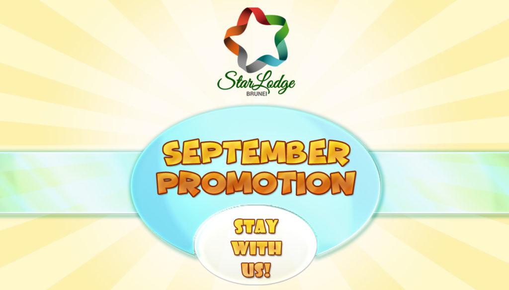 September Promotion 2017