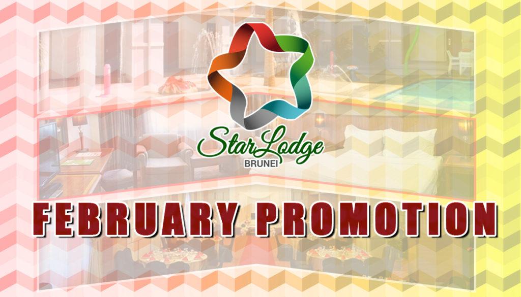 February Promotion 2018!